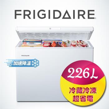 美國富及第Frigidaire 226L 商用等級冷藏冷凍櫃 FRT-2261KZR