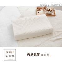 DUYAN 竹漾- 天然乳膠護頸枕