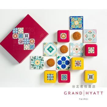 預購-台北君悅酒店 限量版 禧悅中秋禮盒2盒(6入/盒)