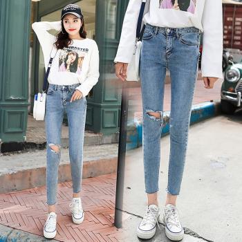 WHATDAY-高腰破洞經典牛仔窄管褲-25~31