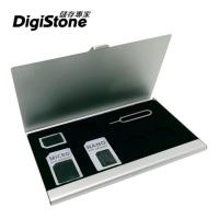 DigiStone 手機SIM多用途轉接卡 四合一套件+單層超薄型Slim鋁合金7格收納盒銀色