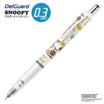 日本ZEBRA不斷芯0.3mm自動鉛筆DelGuard防斷芯鉛筆P-MAS89-SN2-W史努比款(白色)