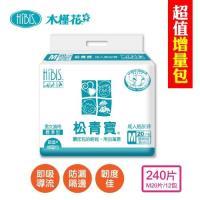 HIBIS 松青寶成人紙尿褲標準型M20片x12包/2箱購/240片