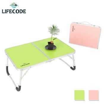 LIFECODE 迷你便攜鋁合金折疊桌/床上桌60x40cm-2色可選