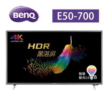 BenQ明基50型 4K HDR連網智慧藍光顯示器+視訊盒E50-700-送基本安裝
