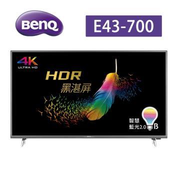 BenQ明基43型 4K HDR連網智慧藍光顯示器+視訊盒E43-700