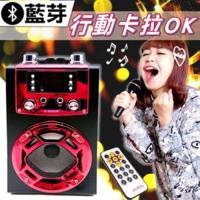 晶冠 J-GUAN 多功能卡拉OK播放喇叭 音響 雙麥克風 FM廣播 藍芽喇叭 附遙控 USB充電