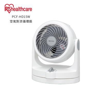 IRIS 空氣循環扇 HD15 PCF-HD15W 空氣對流循環扇 公司貨