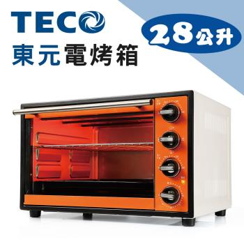 TECO東元 28公升電烤箱XYFYB2821