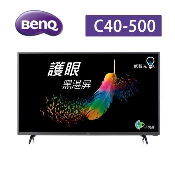 BenQ明基40型低藍光護眼LED液晶顯示器+視訊盒C40-500