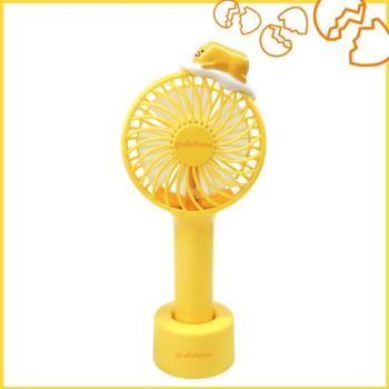 【全系列】gudetama蛋黃哥 USB充電式手持風扇 GU-FN02+隨身強力小風扇-蛋頭黃 GU-FN01Y+造型手搖環保風扇 (GU-HF01)