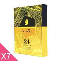 XANTIA 桑緹亞 黃金超導抗皺面膜(25mlx5入)x7盒