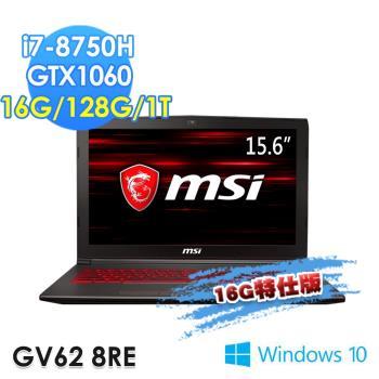 msi微星 GV62 8RE-027TW 17.3吋 i7-87500H GTX1060 WIN10電競筆電(16G特仕版)