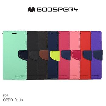 GOOSPERY OPPO R11s FANCY 雙色皮套