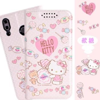 【Hello Kitty】ASUS Zenfone 5 (2018) ZE620KL 甜心系列彩繪可站立皮套(軟糖款)