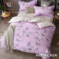 HOYACASA香韻花音 加大四件式抗菌精梳棉兩用被床包組