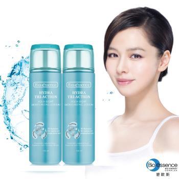 Bio-essence碧歐斯 三效水養清透保濕乳雙件組