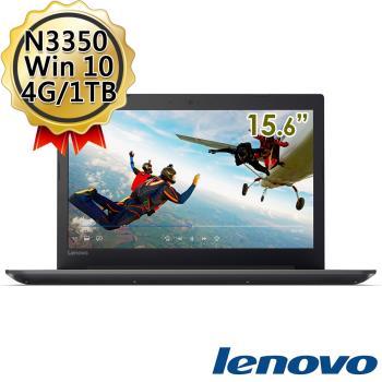 聯想Lenovo IdeaPad 320-15IAP 80XR0193TW 15.6吋 N3350 4G/1TB Win10筆電