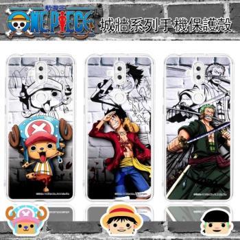 【航海王】ASUS ZenFone 5Q (ZC600KL) 城牆系列 彩繪保護軟套