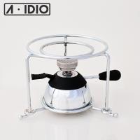 A-IDIO 迷你陶瓷瓦斯爐鏡光銀 附專用爐架