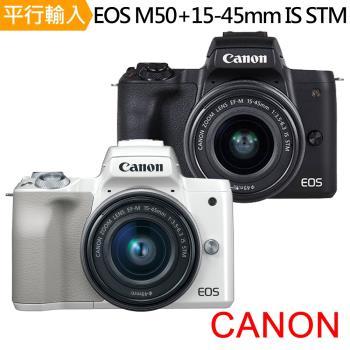 【副電座充單眼包組】CANON EOS M50+15-45mm IS STM 單鏡組*(中文平輸)