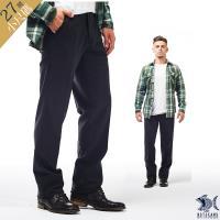 NST Jeans 人間好時節 鐵灰_斜口袋休閒男褲(中腰) 390(5631)