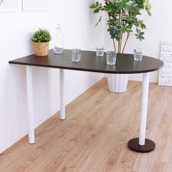 頂堅 蛋頭形餐桌 洽談桌 吧台桌-深80x寬120x高75公分-二色可選
