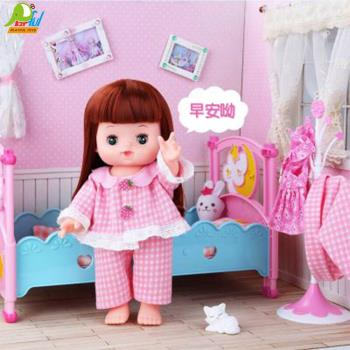 【Playful Toys 頑玩具】我家寶貝娃娃組L0486 寶貝娃娃 兒童娃娃組 女孩最愛 家家酒玩具 兒童養成玩具 兒童玩具 仿真洋娃娃
