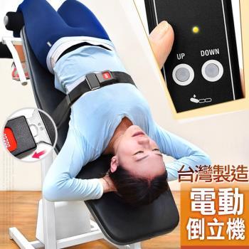 台灣製造!!遙控電動倒立機+安全帶