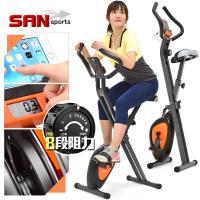 SAN SPORTS 全新一代磁控健身車(超大座椅)