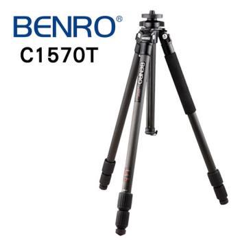 BENRO 百諾 C1570T 碳纖維三腳架