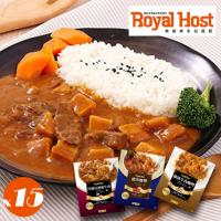 樂雅樂 即食特選咖哩x15盒(任-橫濱牛肉/洋蔥紅酒/豬肉咖哩)