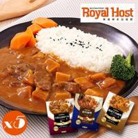 樂雅樂 即食特選咖哩x5盒(任-橫濱牛肉/洋蔥紅酒/豬肉咖哩)