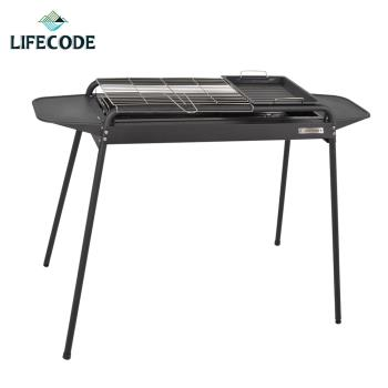 LIFECODE 黑武士大型烤肉架-二段高度(含烤盤+調料盤x2)