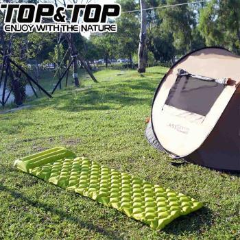 韓國TOPTOP 頂級蛋巢設計加厚帶枕充氣睡墊/睡墊/充氣床/露營/登山(兩色任選)