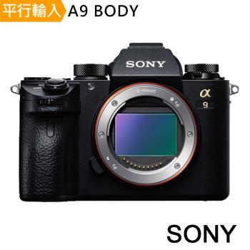 【64G副電座充單眼包】SONY A9 全片幅 單機身*(中文平輸)