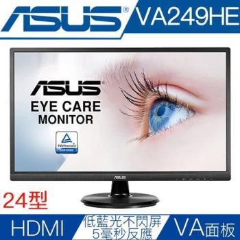 ASUS華碩 VA249HE 24型VA低藍光不閃屏液晶螢幕