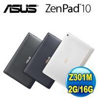 ASUS華碩 ZenPad 10 Z301M 10.1吋平板電腦 (2G/16G)