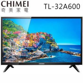 CHIMEI奇美 32吋 低藍光液晶顯示器+視訊盒(TL-32A600)