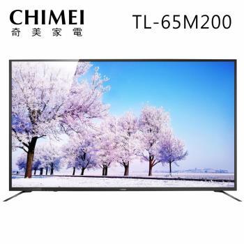 CHIMEI奇美 65吋4K HDR低藍光聯網液晶顯示器+視訊盒(TL-65M200)
