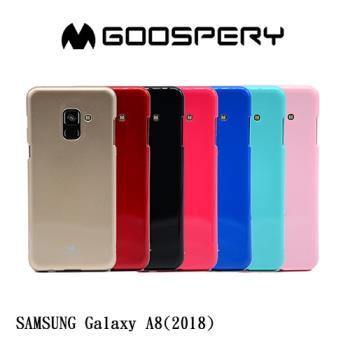 GOOSPERY SAMSUNG Galaxy A8(2018) JELLY 閃粉套