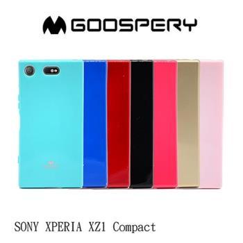 GOOSPERY SONY Xperia XZ1 Compact JELLY 閃粉套