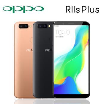 OPPO R11s Plus (6G/64G) 八核心6.43吋前後2000萬畫素雙卡美顏機
