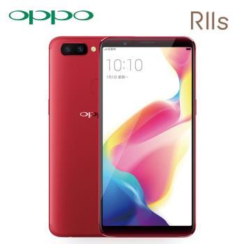 OPPO R11s 星幕屏紅色特別版(4G/64G)