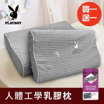 PLAYBOY 吸濕排汗專利 純棉人體工學曲線乳膠枕2入