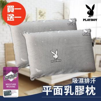 PLAYBOY 吸濕排汗專利 純棉人體工學平面乳膠枕2入