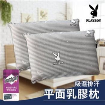 PLAYBOY 吸濕排汗專利 純棉人體工學平面乳膠枕
