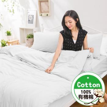 eyah 100%土耳其天然有機棉GOTS認證針織純棉雙人加大床包被套四件組-看著你天使般純淨的眼神