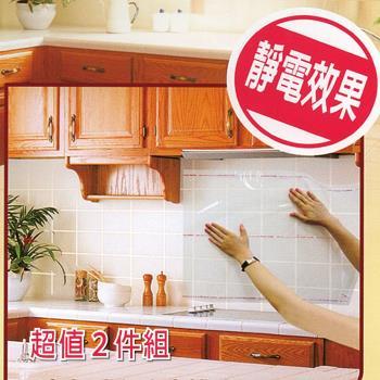 金德恩  2組廚房牆面免刷洗防油汙靜電透明壁貼 12張/包
