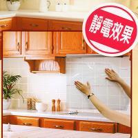 1組廚房牆面免刷洗防油汙靜電透明壁貼12張/包 金德恩 台灣製造